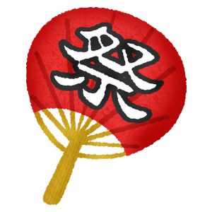 Uchiwa for Japanese festival