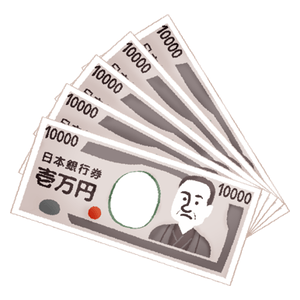 Ten-thousand-yen bills lined up