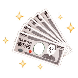 Ten-thousand-yen bills lined up with shining stars