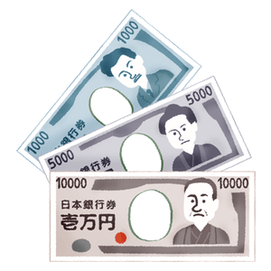 Japanese yens bills